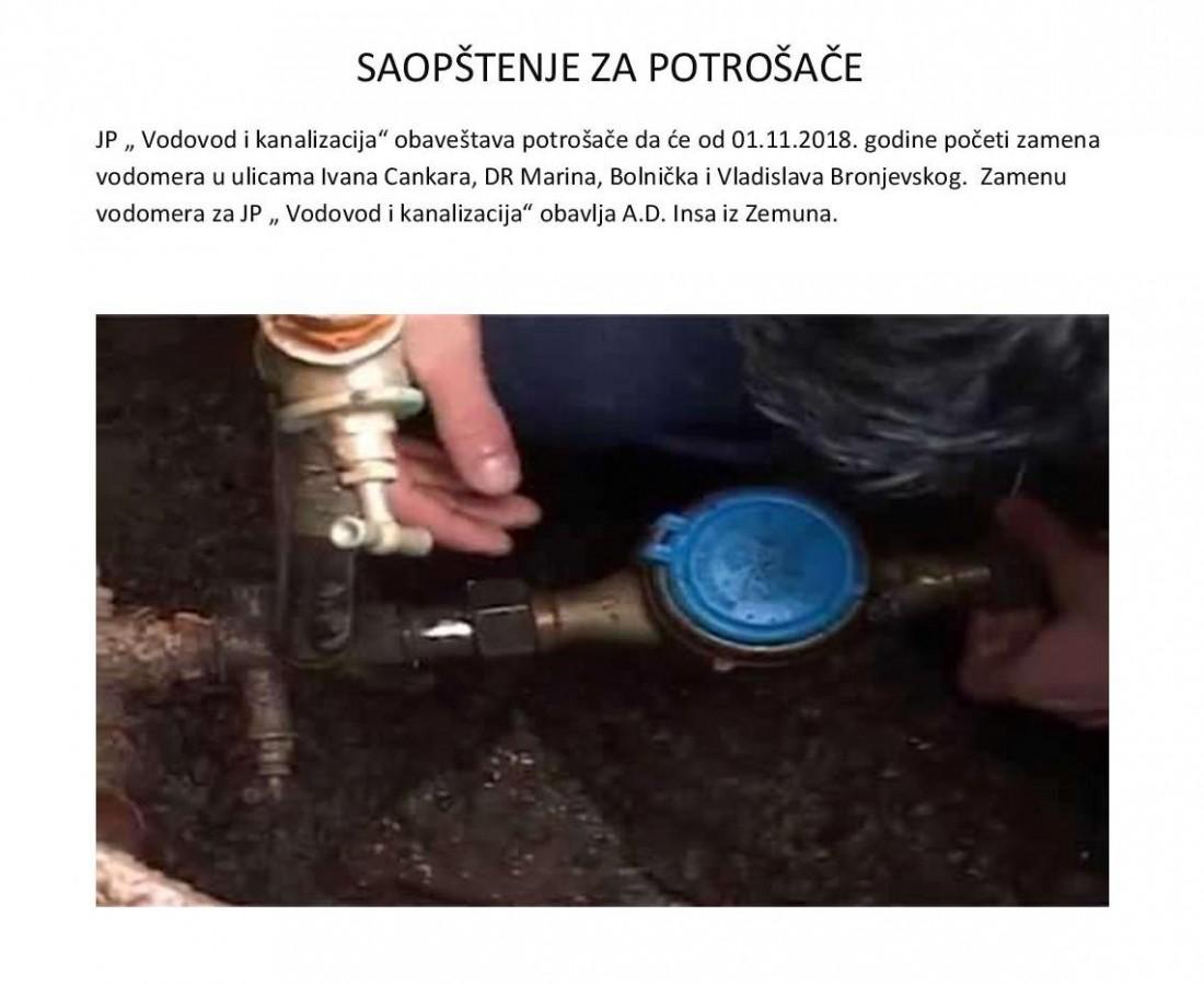 zamena-vodomera-page-001 (1)